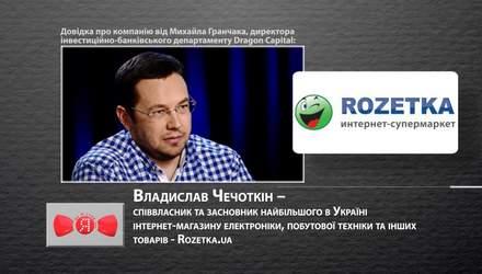 Співзасновник Rozetka.ua про те, як бути успішним в Україні та вести бізнес разом з дружиною