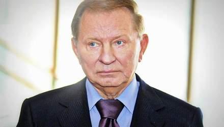 Леонид Кучма: Многовекторный патриарх