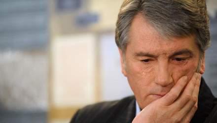 Президент Ющенко: від месії українського народу до політичного вигнанця