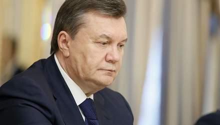 Президентство Віктора Януковича: кривава пляма в історії незалежної України