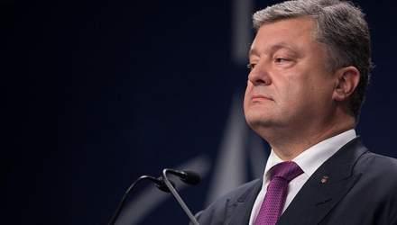 Петро Порошенко: Президент з яким країна мала зажити по-новому