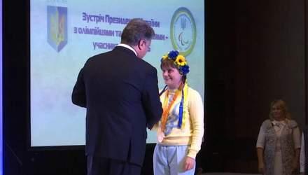 Порошенко почесно нагородив чемпіонів Олімпіади і Паралімпіади