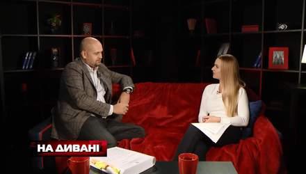 Журжий рассказал о масштабных махинациях налоговой милиции и ГФС