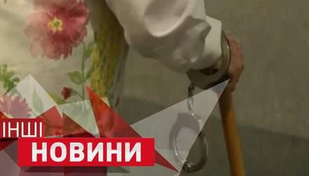 ІНШІ новини. Чех надрукував електромобіль. За що американці заарештували 102-річну бабусю