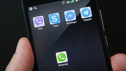ТОП популярних додатків для смартфонів, які розширюють можливості спілкування