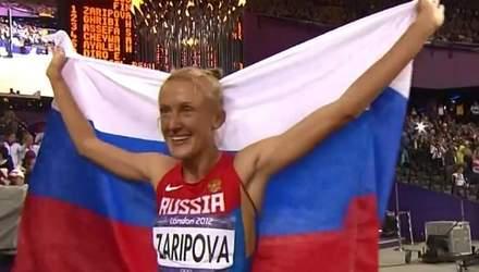 У росіян продовжують відбирати олімпійські медалі