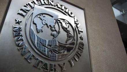 Що Україна робитиме, якщо не отримає чергового траншу від МВФ
