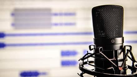 Як слухати радіо в інтернеті: підбірка найпопулярніших станцій в Україні та світі
