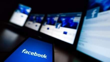 Facebook: історія створення найбільшої соцмережі у світі