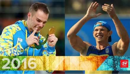 Олимпийские победы 2016. Золото Верняева и рекорды Чебана –  как украинцы завоёвывали Рио