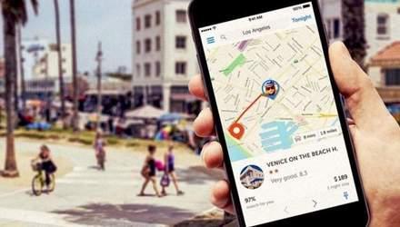 Найкращі мобільні додатки, які стануть в нагоді у подорожі