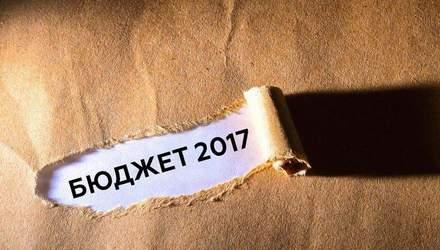 Експерти розповіли про найбільші дірки у бюджеті-2017