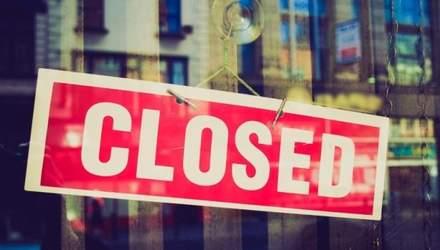 Чем Украине грозит массовое закрытие ФЛП: мнения экспертов
