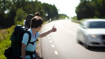 Чому і на скільки подорожчали подорожі для українців