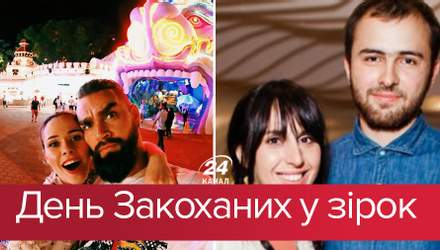 Як святкували День Валентина зірки українського шоу-бізнесу