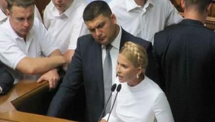 """Почему Гройсман """"наехал"""" на Тимошенко: оригинальная версия"""