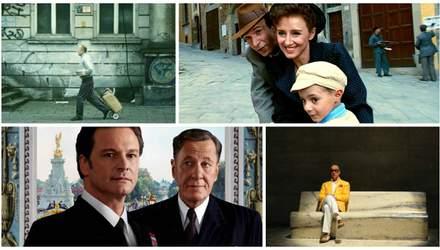 """В очікуванні на """"Оскар"""": топ призабутих фільмів, які не залишать вас байдужими"""