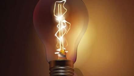 Американці придумали новий спосіб передачі енергії