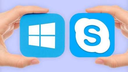 Microsoft порадував вдосконаленням одного зі своїх продуктів