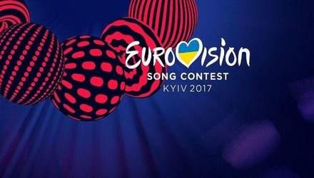 Евровидение-2017: букмекеры сделали новые прогнозы насчет победителя