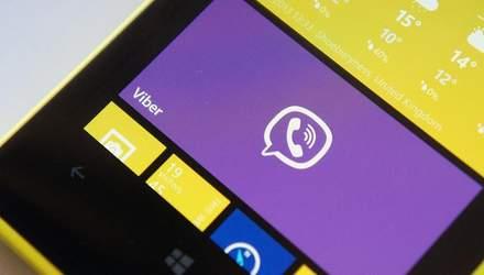 Сколько украинцев пользуются Viber: впечатляющая цифра