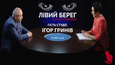 На посаді голови фракції, напевно, я працював не дуже корисно, – інтерв'ю з Гринівим