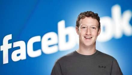 Марк Цукерберг: історія успіху одного із наймолодших мільярдерів у світі