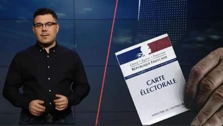 """""""Шерше ля фам"""": у чому полягає перевага Макрона на президентських виборах у Франції"""