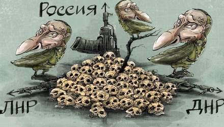 Как боевики террористических Л/ДНР обогащали свои бюджеты за счет Украины