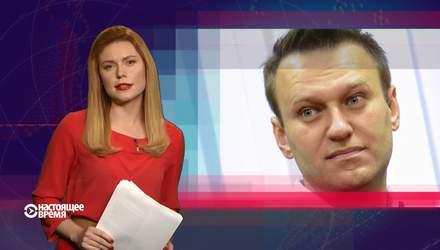 Настоящее время. Чи може Навальний балотуватися у президенти Росії. Книги для Маріуполя