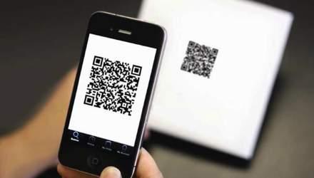 Телефон вместо банковской карточки: новый вид платежей в Украине
