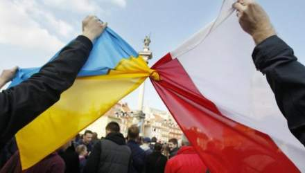 Чому виникають культурно-політичні скандали між Польщею та Україною