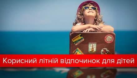 Цікаві літні канікули: топ-3 ідеї для дитячого відпочинку і розвитку