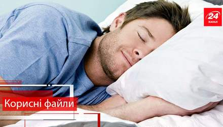 Полезные файлы. Здоровый сон: советы и предостережения