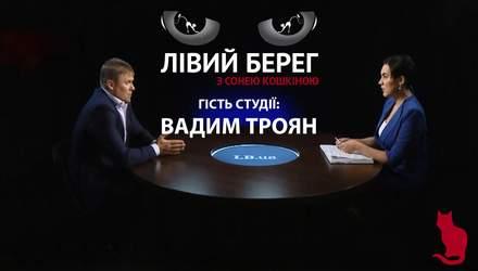 Большинство доказательств в деле Шеремета указывают на российский след, – интервью с Трояном