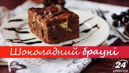 Классический шоколадный брауни: детальный рецепт с фото