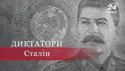 Кінець правління Сталіна: хто з оточення Генсека зробив його на крок ближче до смерті