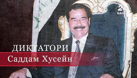 Саддам Хусейн – перший президент, якого стратили в ХХІ столітті