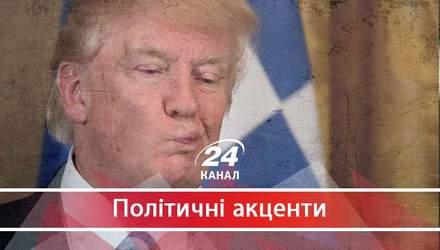 """""""Картковий будинок"""" у виконанні Дональда Трампа"""