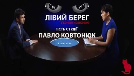 Обо всех аспектах новой медицины в Украине, – актуальная интервью с Павлом Ковтонюком