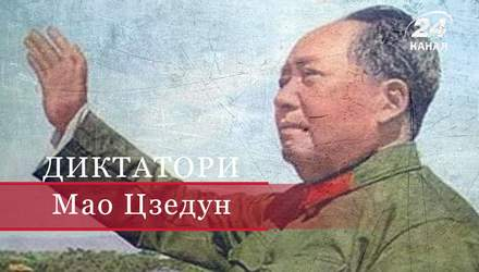 Мао Цзедун – засновник китайського комунізму