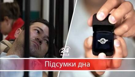 Про романтичні витівки прикордонників та абсурдні рішення в справі Насірова