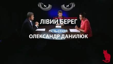"""Про збитки від хакерської атаки, """"Приватбанк"""" і роботу ДФС – інтерв'ю з Олександром Данилюком"""