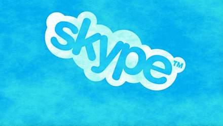 В Skype снова произошел глобальный сбой
