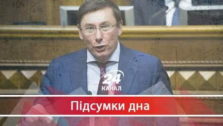 Як регламентний комітет знущався над Луценком