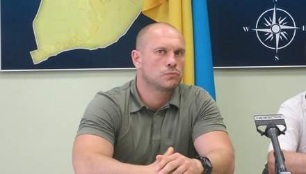 Новый гимн социалистической партии Кивы – Вести UA & Процишин официальный