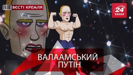 Вєсті Кремля. Таємний супутник Путіна. Цифрове православ'я