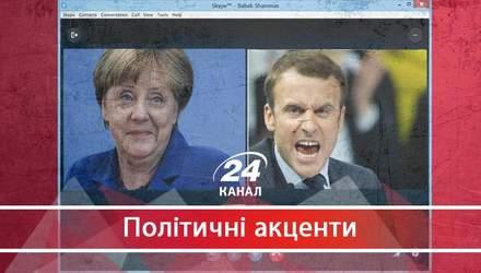 Миротворчий контингент ООН на Донбасі: як відреагували на заклик Порошенка Макрон і Меркель