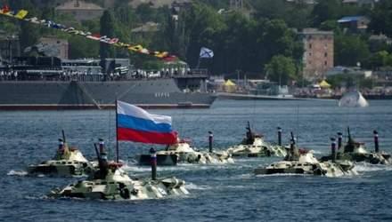 Чи буде наступ: до чого готується Чорноморський флот Росії