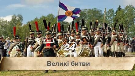 Великие битвы. Бой под Бородино – самое кровавое противостояние 19 века